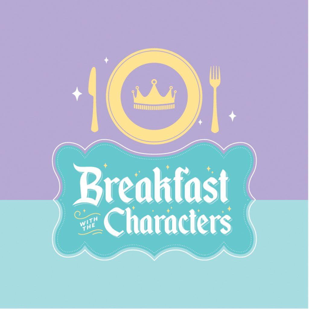Storyland Fresno Royal Breakfast